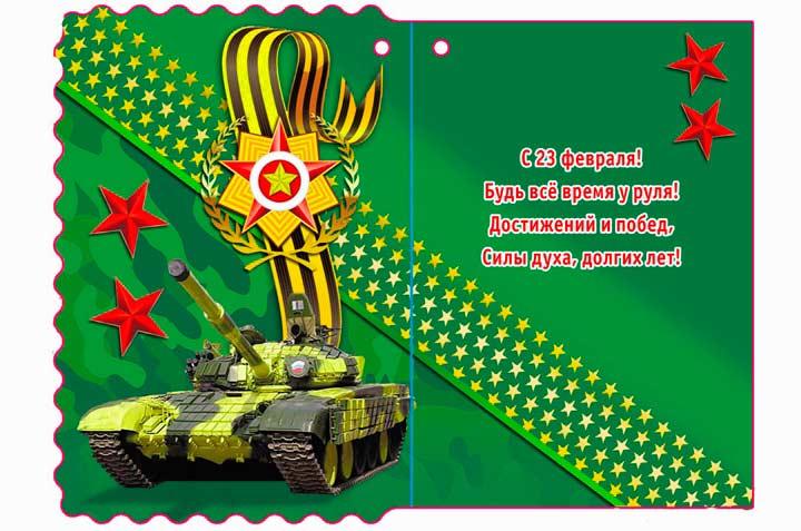 Бумажная открытка в подарок