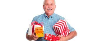 Что подарить свекру на 60-летие?