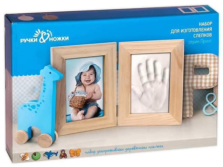 специальный набор для снятия слепков с маленьких ручек и ножек ребенка