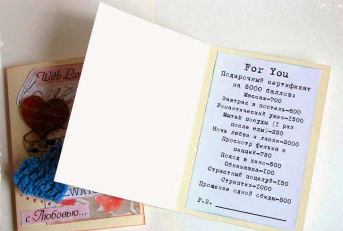 Картинки, подписать открытку мужчине на 1 год отношений