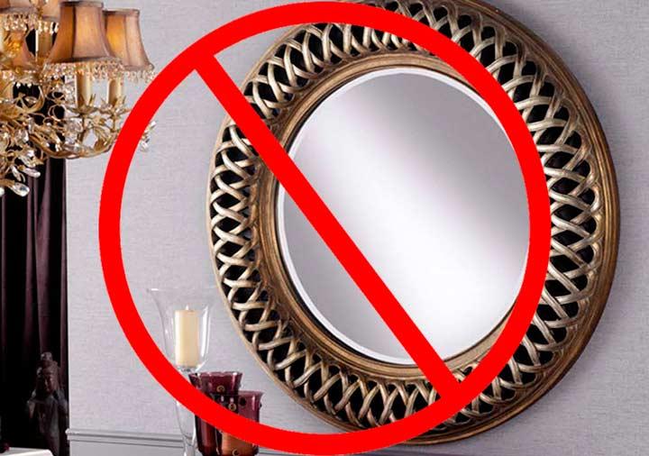 Не дарите зеркал