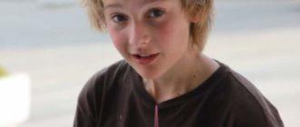 Парень 13-ти лет