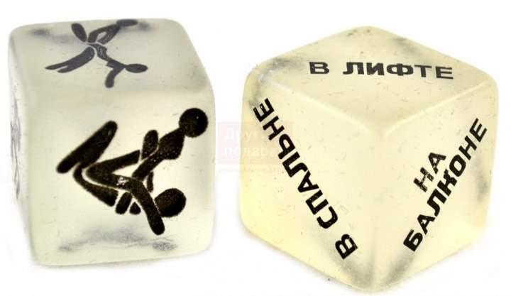 Пикантные кубики