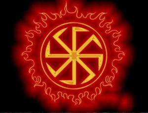 Символ солнца у язычников