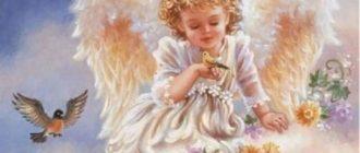 Ангелочек на открытке