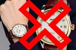 Часы запрещены