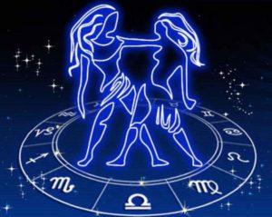 Знак гороскопа Близнецы