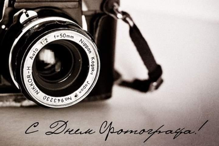 Прикольные открытки с днем фотографа, открытки