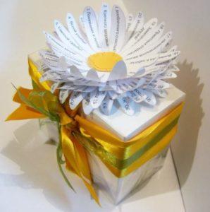 Цветок желаний на фаянсовую свадьбу