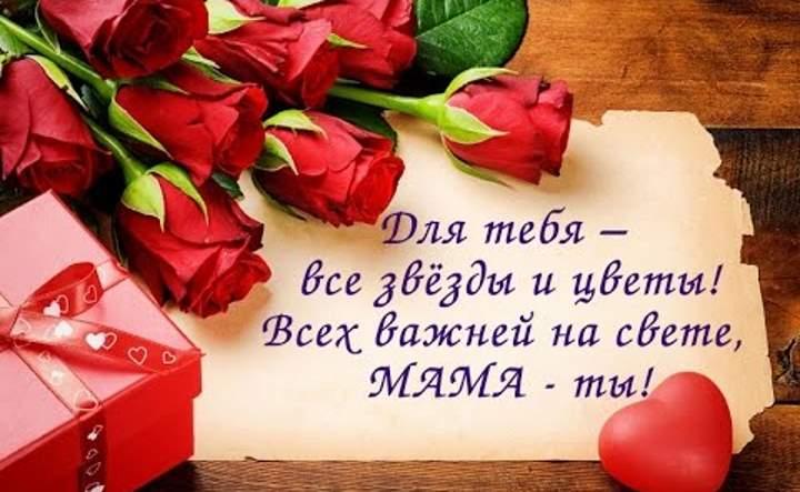 Розы и стихи