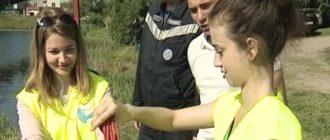 Девушки-волонтеры