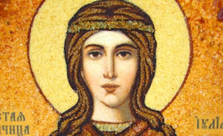 Фрагмент иконы Юлии