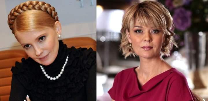 Тимошенко и дочка Алентовой