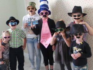 Вечеринка для шпионов