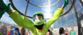 Зеленый костюм в аэротрубе