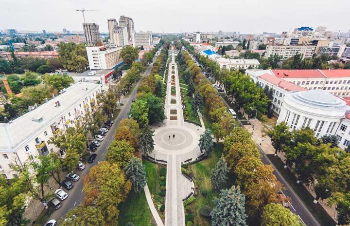 Город Краснодар