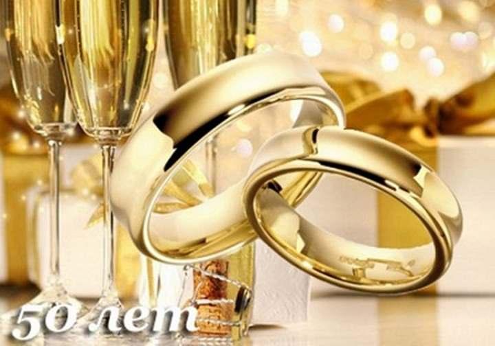Кольца и шампанское