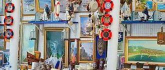 Разный сувенир из Анапы